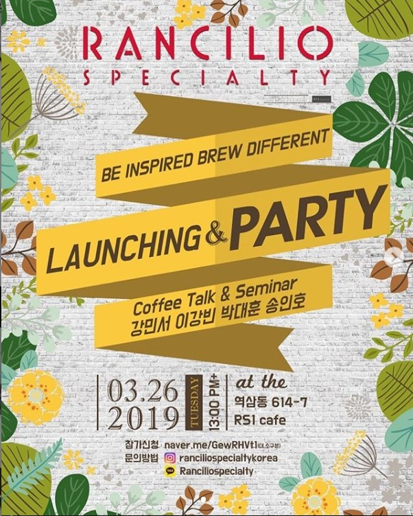 Special event in Korea for the launch of Rancilio Specialty